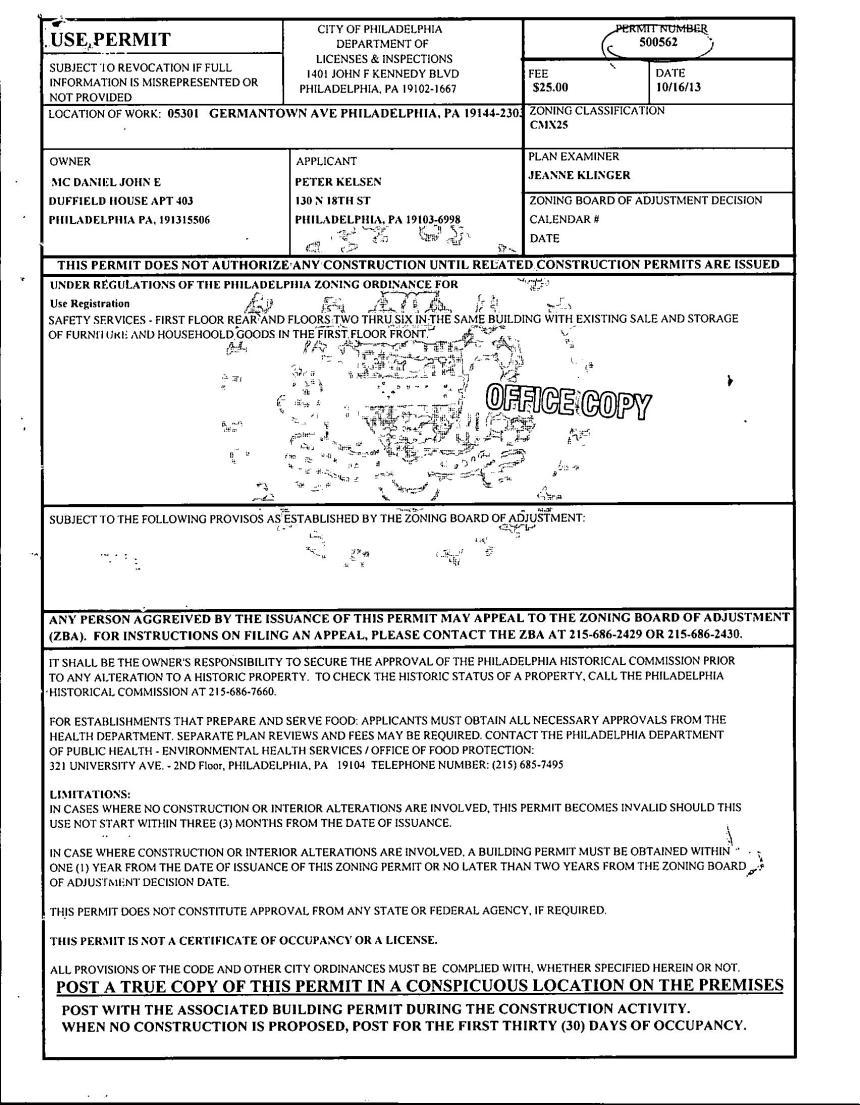 2013.10.16_use_permit